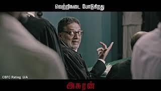 Asuran - Moviebuff Promo | Dhanush, Manju Warrier | Directed by Vetri Maaran