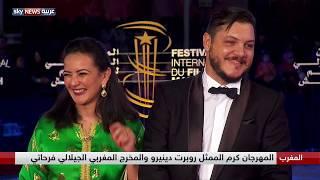 #x202b;اختتام مهرجان مراكش الدولي للسينما في دورته الـ17#x202c;lrm;