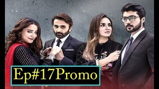 Kaisi Aurat Hoon Main Episode #17 Promo