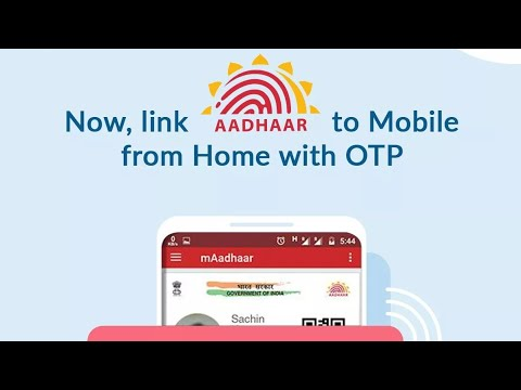 Link Aadhaar Card with Mobile Number Online(Hindi)|Link Aadhaar to SIM/Mobile From Home With OTP