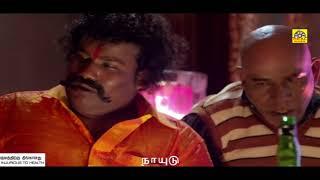 Download வயிறு குலுங்க சிரிக்க இந்த வீடியோவை பாருங்கள் | Yogi Babu Funny Comedy | Yogi Babu Latest Comedy# Video