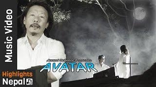 Avatar | New Nepali Modern Song 2017/2073 | Uday Sotang Ft Pushpa , Brasha