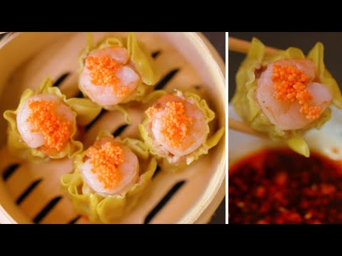 THE ART OF DIM SUM - Siu Mai Recipe (it's like a steamed dumpling) [鲜虾烧麦]