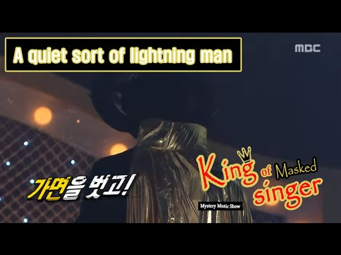 [King of masked singer] 복면가왕 - 'A quiet sort of lightning man' Identity 20160228