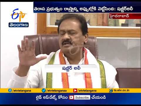 TRS Govt Leading Telangana Into Debt Trap' | Congress Alleges