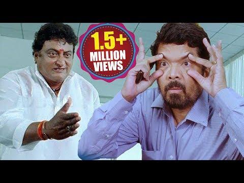 Xxx Mp4 Prudhvi Raj And Posani Krishna Murali Comedy Scenes Volga Videos 3gp Sex