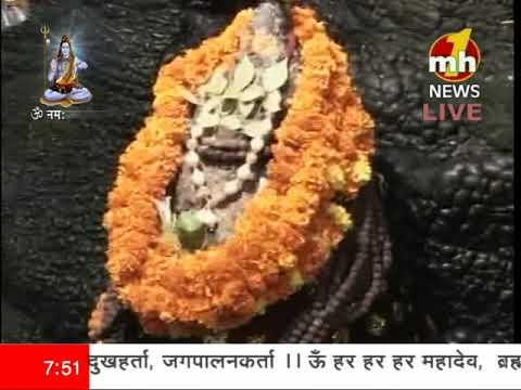 भगवान शिव की पवित्र गुफा शिव खोड़ी से सुबह की आरती का प्रसारण | 17 June 2018