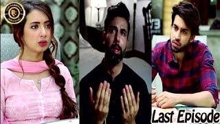 Bay Khudi Last Episode - 24 - 4th May  2017 -  Sara Khan Noor Haasan  - Top Pakistani Dramas