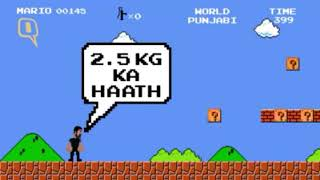 Indian mario funny Sunny deol action(everyone must to sec)