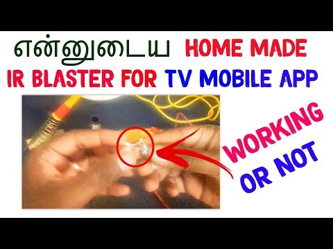 Best TV remote app and IR Blaster for android  in Tamil