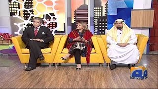 Khabarnaak - 21 February 2019