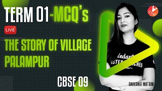 Term 1 MCQ's (The Story of Village Palampur)   CBSE 9 Economics Chapter 1 (Social Science)   Vedantu