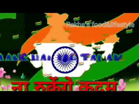 Xxx Mp4 Happy Independence Day Status Song Independence Day WhatsApp Status 2018 3gp Sex
