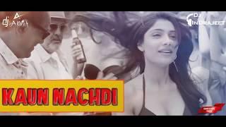 Kaun Nachdi (Remix) | Guru Randhawa | Neeti Mohan | Dj Akash & Dj InDrajeet | JBP