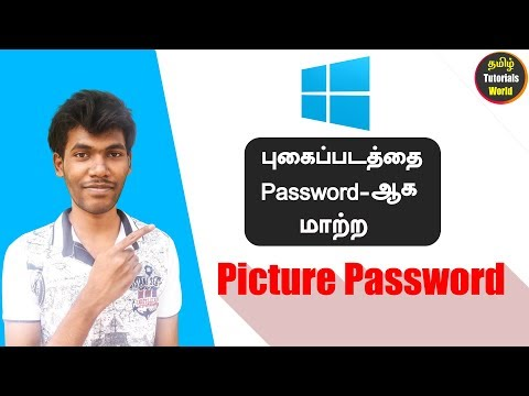 How to Set Picture Password Windows 10 Tamil Tutorials World_HD