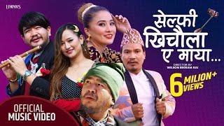 Selfie Khichaula A Maya 2020 By Melina Rai & Wilson Bikram Rai Ft Buddhi Tamang & Rajani Gurung