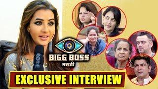 Megha will win bigg boss marathi | bigg boss marathi winner