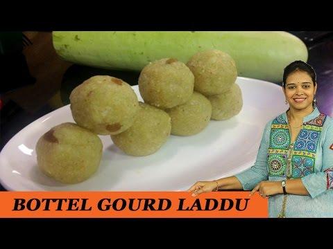BOTTLE GOURD LADDU - Mrs Vahchef