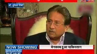 Osama bin Laden, Taliban were heroes for Pakistan: Pervez Musharraf