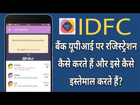 IDFC Bank UPI App   How to Register, Link Bank A/C, UPI and Bank Transactions & How to use it