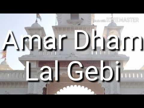 Xxx Mp4 Sant Shree Lal Gebi Gausala Modpar Amardham Ashram Bhachav Kutch Gujarat India 3gp Sex