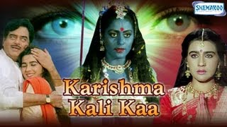 Karishma Kali Kaa - Full Movie In 15 Mins - Shatrughan Sinha - Amrita Singh