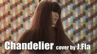 Sia - Chandelier ( cover by J.Fla )
