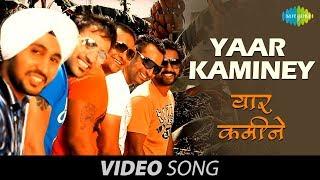 Yaar Kaminey   Brand New Punjabi Song   Manjeet Singh