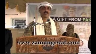DG ISPR Maj General Asif Ghafoor