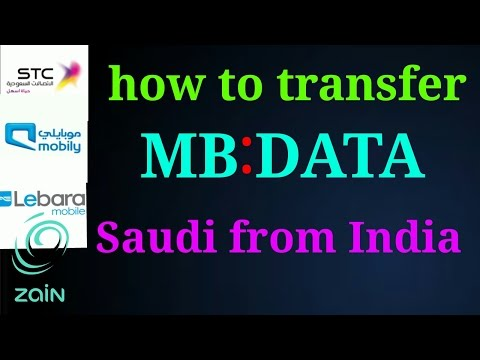 How to transfer mb data stc zain  mobily lebara
