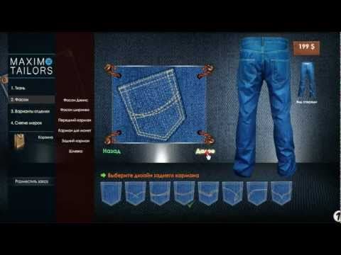 Design Your Custom Made pair of Jeans