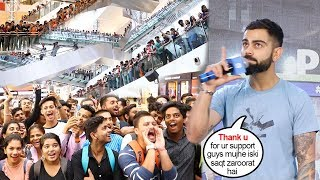 See Virat Kohli turn EM0TI0NAL Seeing Millions of FANS Fill Up entire Mall 2 see him@PhilipsEvent