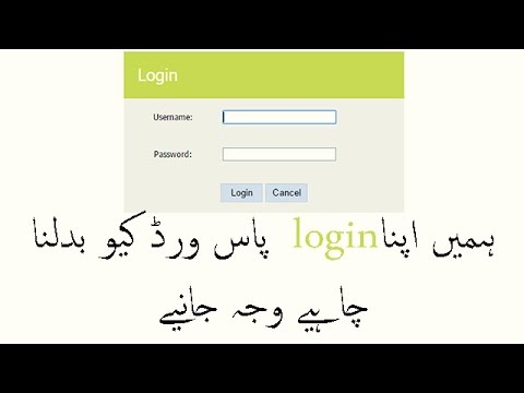 How to change PTCL DSL Modem Admin password