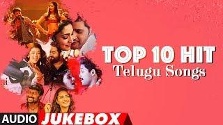 Top 10 Hit Telugu Songs Jukebox | Telugu Hit Songs | T-Series Telugu