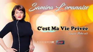 Samira l