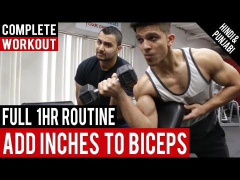 Add inches to your BICEPS with this routine! BBRT #7 (Hindi / Punjabi)