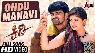 Kidi | Ondu Manavi | New Full HD Video Song 2017 | Bhuvan | Pallavi | Emil | Nagaraj.T | Raghu.S