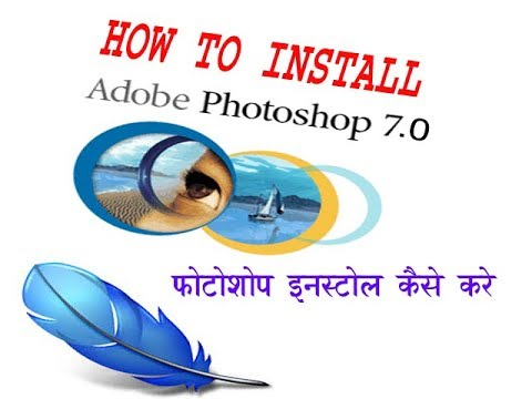 (TOP 20) how to free install photoshop 7.0 in windows xp. 7.8.10.11.