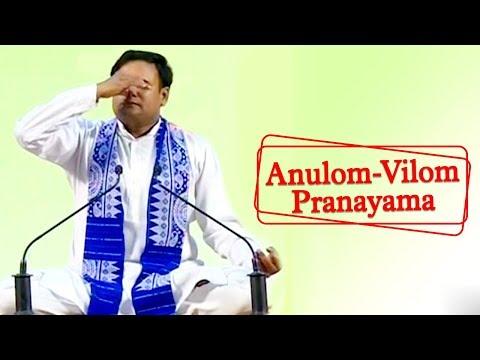 How to do Anulom-Vilom Pranayama | Bhai Rakesh