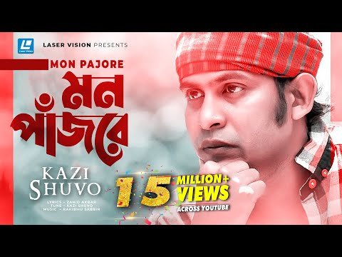 Xxx Mp4 Mon Pajore Kazi Shuvo Rakib Musabbir HD Music Video Laser Vision 3gp Sex