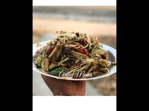 How to make Papaya Salad l Som Tum l Hmong