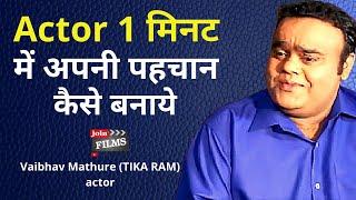 Bhabhi Ji Ghar Par Hain Cast Salary 2018 !!!