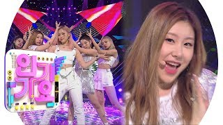 Download ITZY(있지) - ICY @인기가요 Inkigayo 20190825 Video