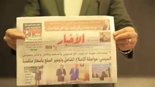 """استغاثه الي معالي السيد وزير الداخلية  ضد """" السيد البدوي """""""