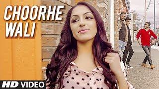 CHOORHE WALI by Sarbjit Saab | Latest Punjabi Song 2017 | T-Series ApnaPunjab