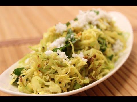 Cabbage Foogath | Sanjeev Kapoor Khazana