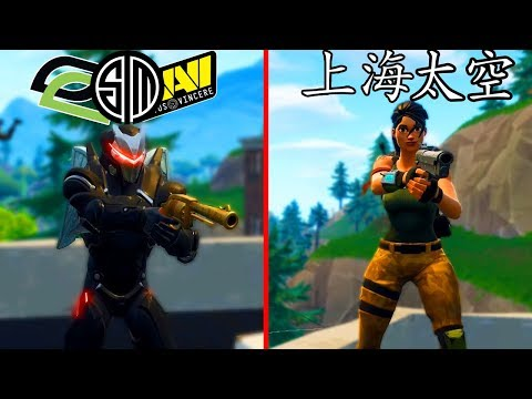 Pro Player vs Chinese Cheater