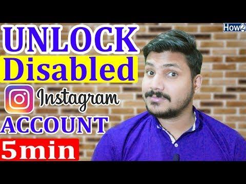 How to Unlock Disabled Instagram Account in Hindi Urdu 2018