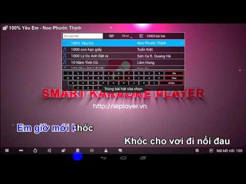 Smart Karaoke Player 3.17