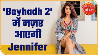 Jennifer Winget Confirms She Will Be Back As Maya In Serial 'Beyhadh 2' | Saas Bahu Aur Saazish